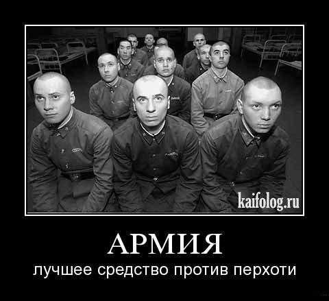 """""""Усилия врага сейчас направлены на дестабилизацию ситуации в украинской армии"""", - Порошенко - Цензор.НЕТ 7565"""