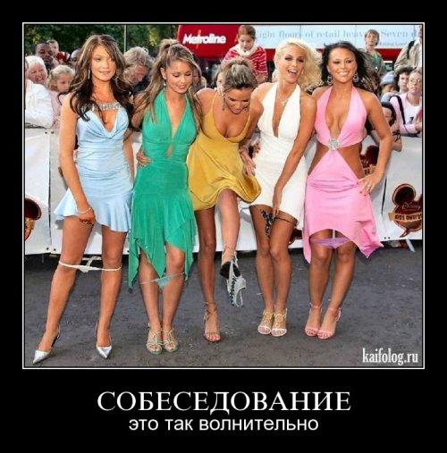 snyali-devushku-russkuyu