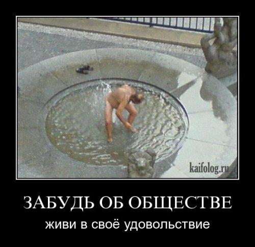 Демотиваторы-19 (45 фото)