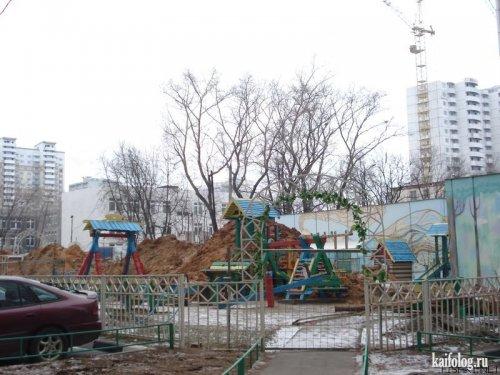 Чисто русские детские дворики (35 фото)