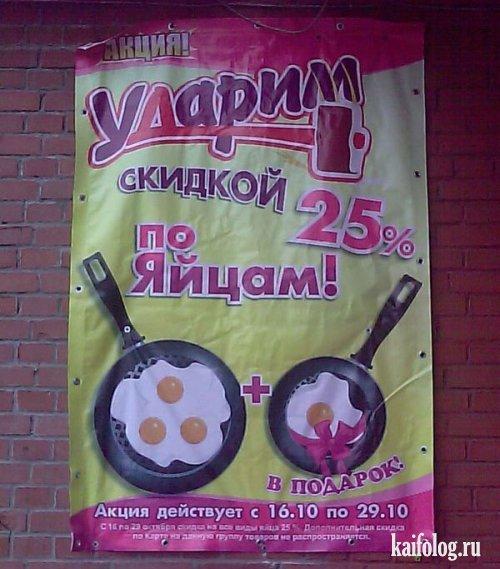 Чисто русские фото. Подборка-32 (95 фото)