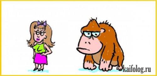 Эволюция мужчины и женщины (13 фото)