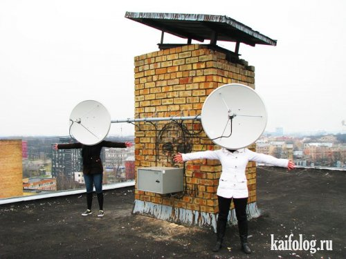 Фотоподборка недели (16 - 22 ноября 2009)
