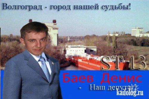 Мастера фотошопа с одноклассники.ру (93 фото)