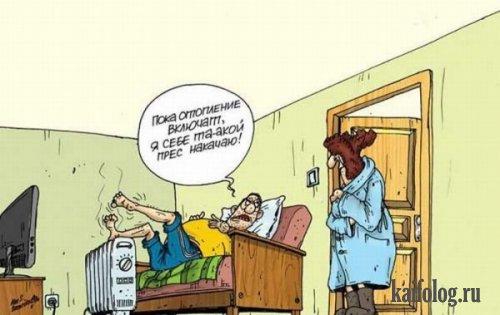 Чисто русская карикатура (45 картинок)