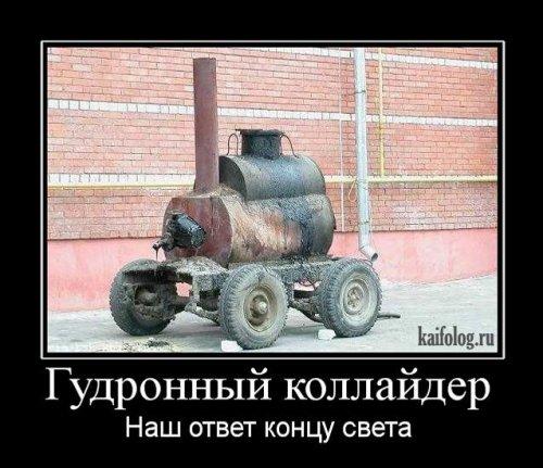 http://kaifolog.ru/uploads/posts/2009-11/thumbs/1259128504_058.jpg