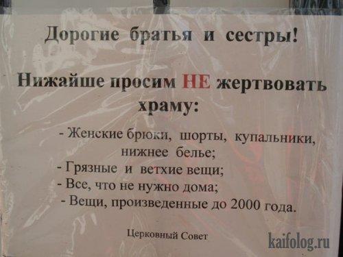 Чисто русские фото. Подборка-34 (110 фото)