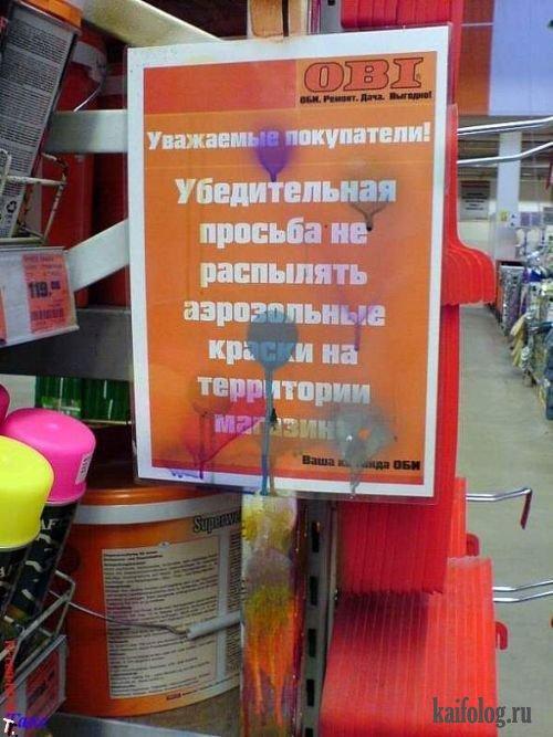 Чисто русские фото. Подборка-38 (105 фото)