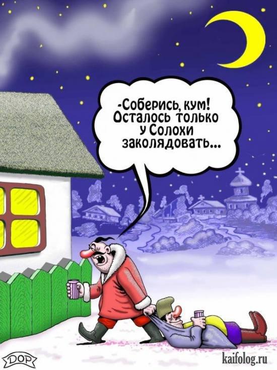 Рождество прикольные статусы
