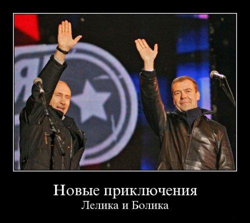 Чисто русские демотиваторы-3 (75 фото)