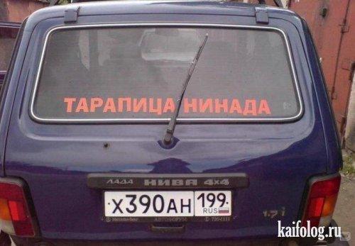 Русские фото - 35 (110 фото)