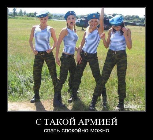 Чисто русские демотиваторы-4 (110 фото)