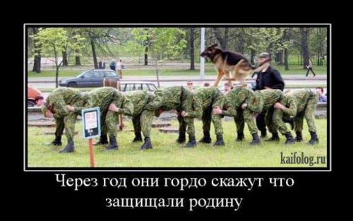 Чисто русские демотиваторы-4 (105 фото)