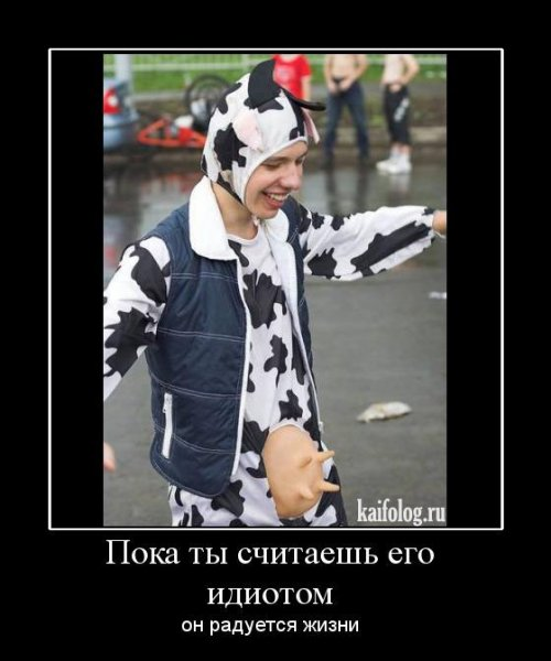 http://kaifolog.ru/uploads/posts/2009-12/thumbs/1260328466_007.jpg