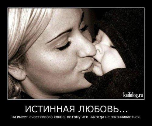 Марина Maha Оля Джери-Сан Машулька Matryoxa alenysshka Аленка ОЛютик...