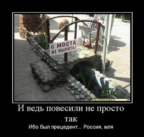 Демотиваторы  (о жизни) 1261497500_069