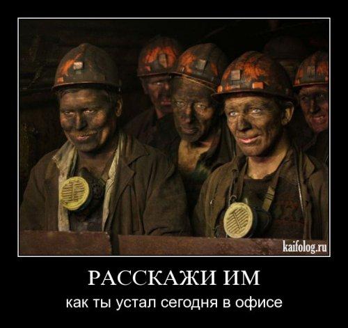 Лучшие демотиваторы 2009 (65 фото)