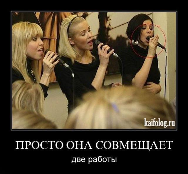 Фото голой тёти родной русской 15 фотография