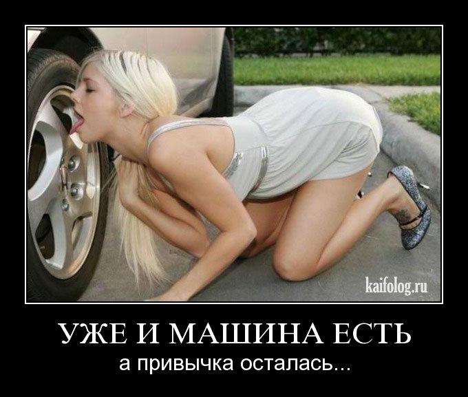 Фото голой тёти родной русской 9 фотография