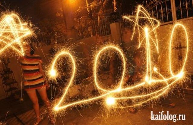 Вспоминаем Новый Год и встречаем Старый (70 фото)