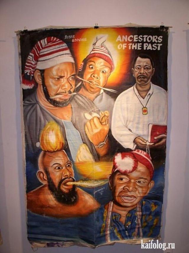 Африканские постеры к фильмам (24 картинки)