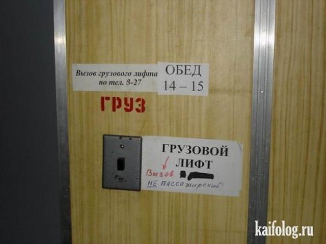 Чисто русские фото. Подборка-40 (125 фото)