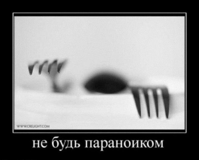 Философские демотиваторы (35 фото)