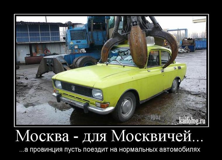 прикольные картинки москвичи правоверных мусульман ураза-байрам