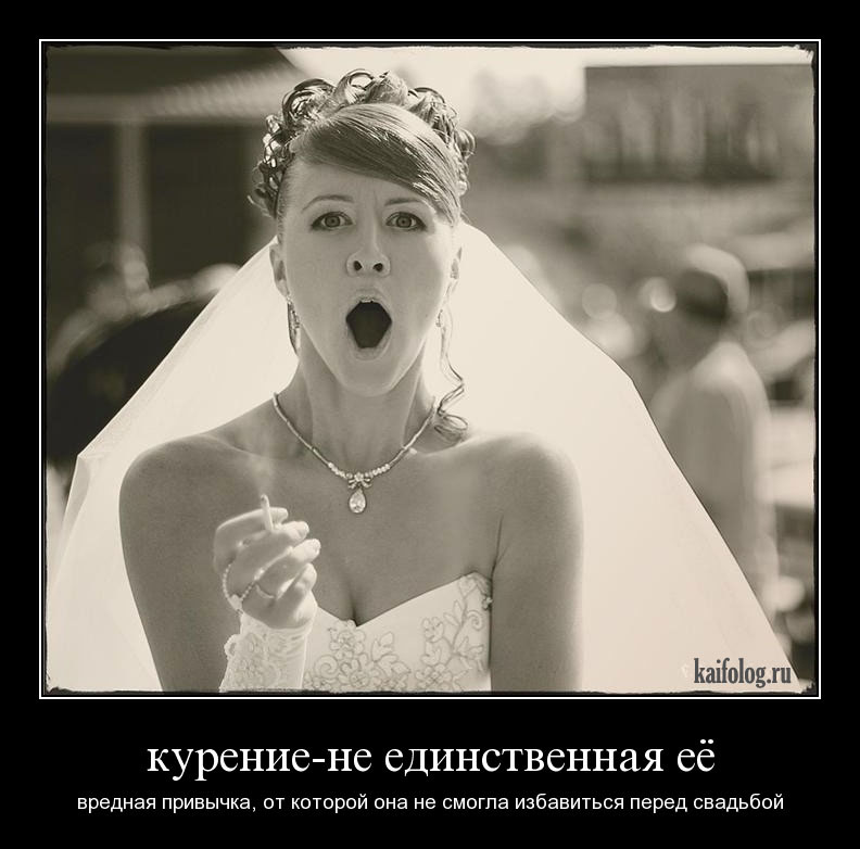 веселые картинки про замужество