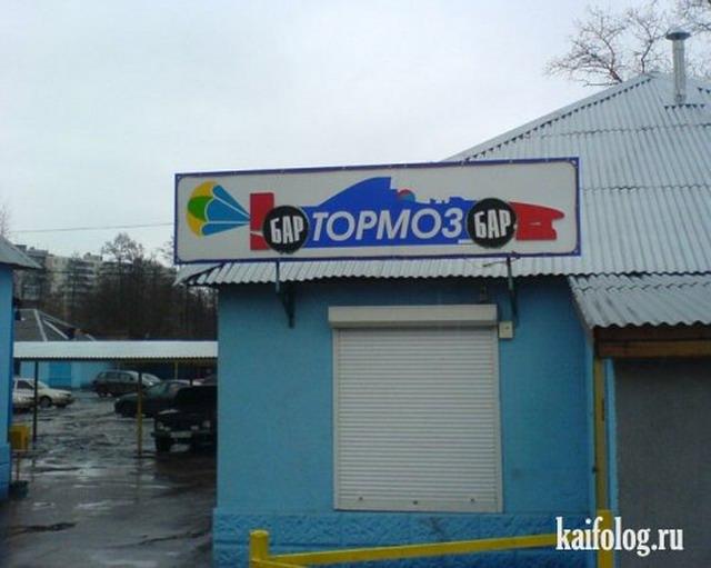 Чисто русские фото - 42 (120 фото)