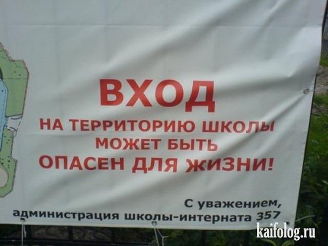Чисто русские фото. Подборка-43 (110 фото)