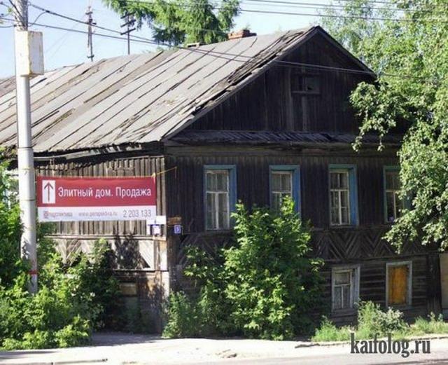 Чисто русские фото. Подборка-44 (115 фото)