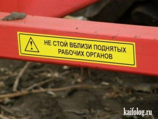 Россия - страна возможностей - 45 (95 фото)