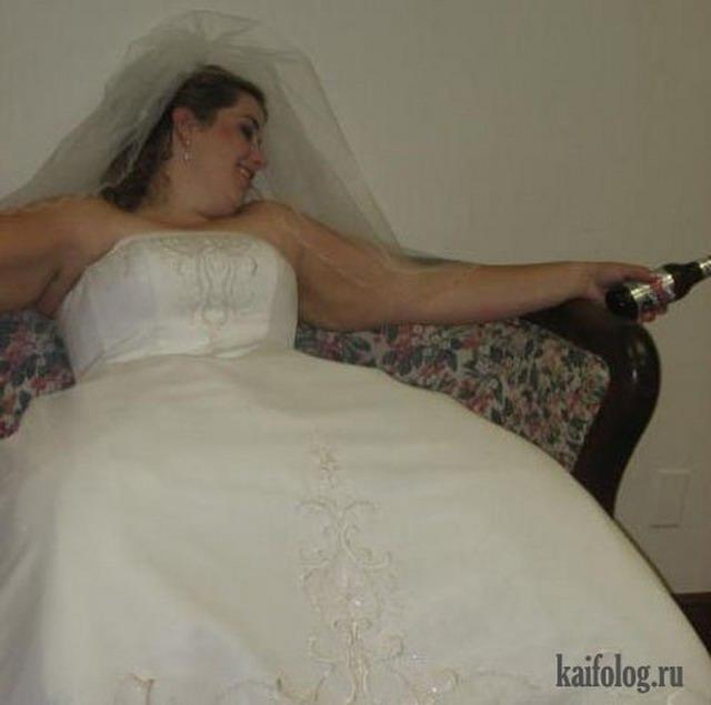 вот так невесты фото задрала
