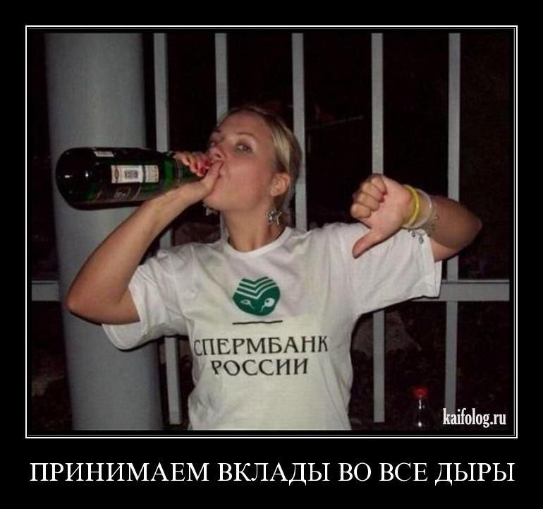 """Многомиллиардный отток капитала из России заставил Путина воздержаться от эскалации конфликта в Украине, - """"Die Welt"""" - Цензор.НЕТ 2374"""