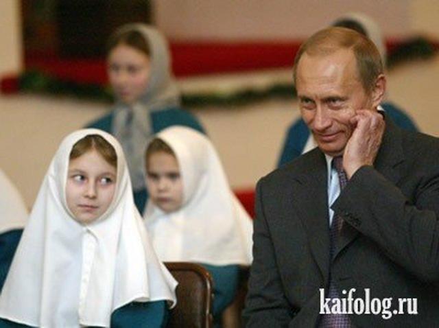 Путин медведев и хуй