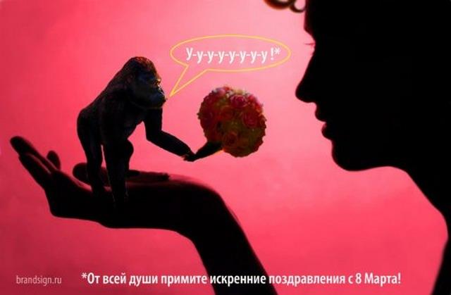 Фотоподборка на 8-е марта (40 фото и картинок + флэш)