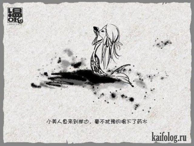 Китайская русалочка (7 картинок + текст)