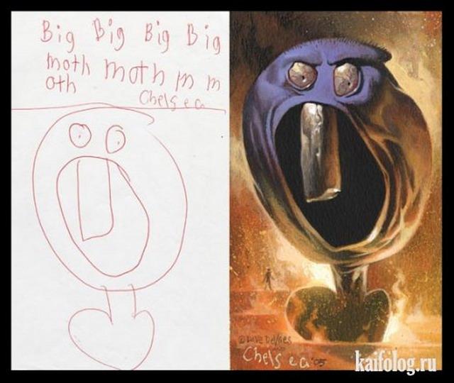 Детские рисунки глазами художника (10 картин)