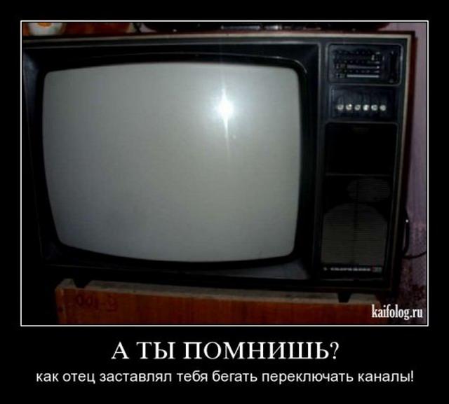 Чисто русские демотиваторы-15 (90 фото)