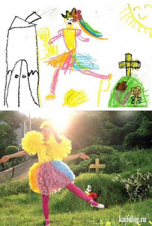 Фотопостановки детских рисунков (14 картинок и фото)