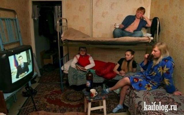 Смешная Россия - 48 (100 фото)