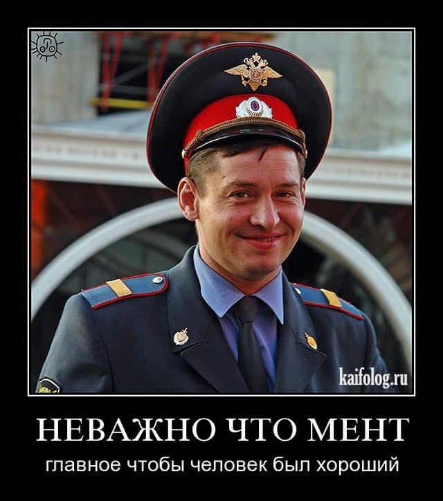 Чисто русские демотиваторы 20 75 фото