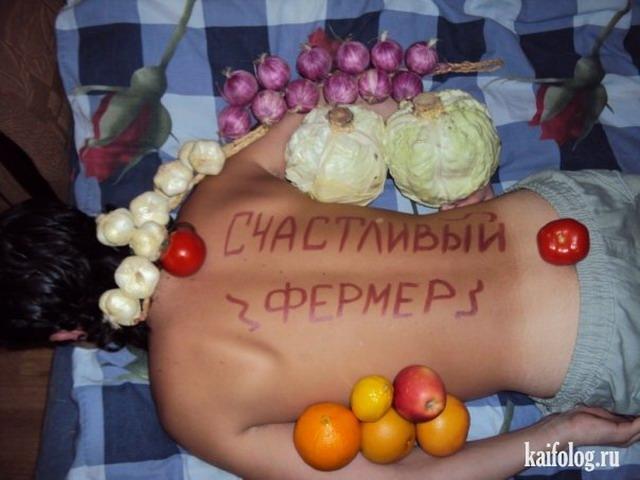 Поздравление для мужчины с днем рождения фермер