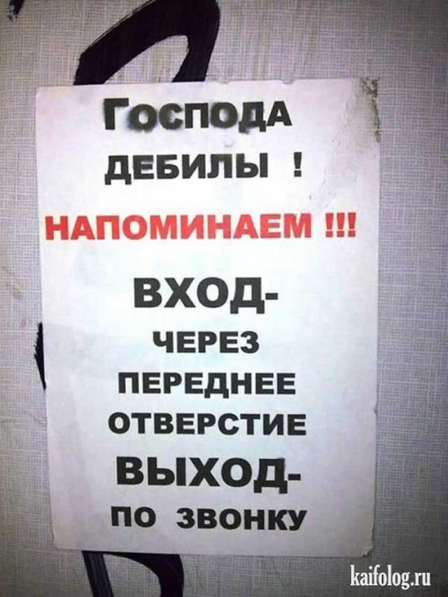 Чисто русские фото. Подборка-50 (115 фото)