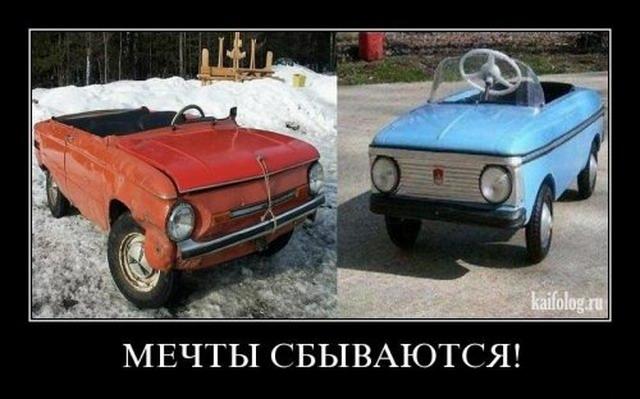 Чисто русские демотиваторы-18 (70 фото)