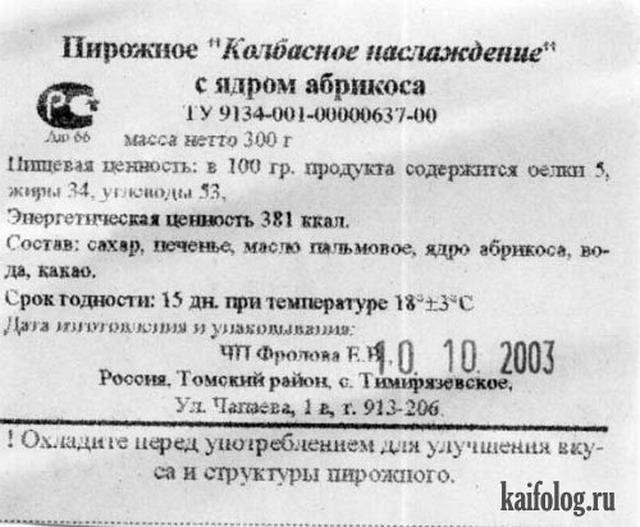 Русские -52 (105 фото)
