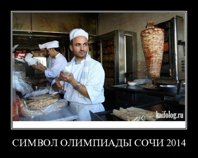 Чисто русские демотиваторы-20 (75 фото)