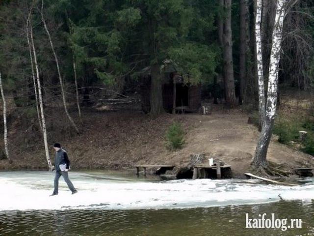 Приколы про рыбалку (55 фото)