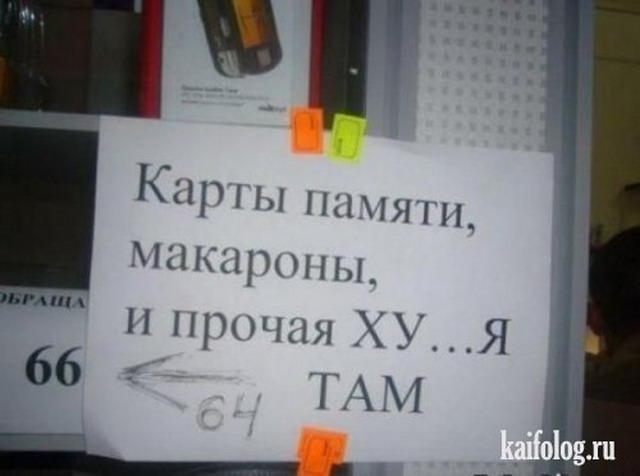 Чисто русские фото. Подборка-54 (110 фото)
